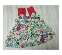 Сукня Aprica 3407