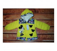 Курточка Minnye жовта синтепон + хутро, демі 7458