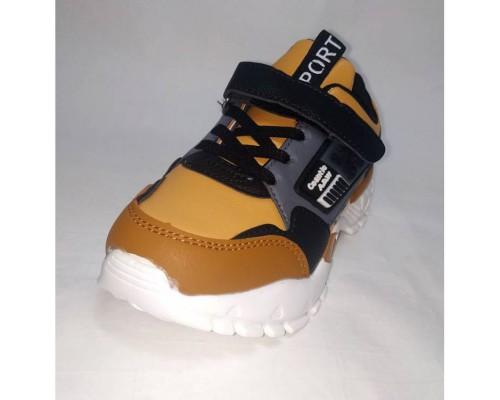 Кросівки дитячі Kids коричневі