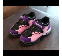 Кросівки дитячі демісезонні PU шкіра фіолетові