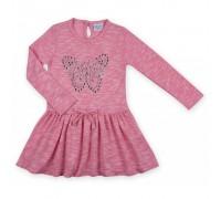 Плаття Breeze рожеве меланж з метеликом (7865-110G-pink)