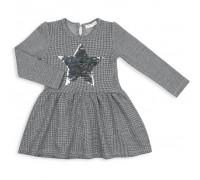 Плаття Breeze со звездой перевертышем (11668-110G-gray)