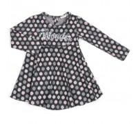 Плаття Breeze в горошок (13073-98G-gray)