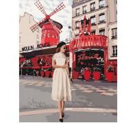 """Картина. """"Moulin Rouge"""" 40 * 50см KHO4657"""